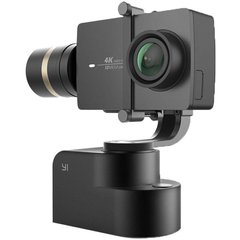 Xiaomi Gimble For Mi 4k Action Camera Black