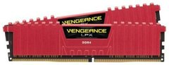 Corsair Vengeance LPX Red 16Gb KIT(2x8Gb) DDR4 PC2400 (CMK16GX4M2A2400C16R) фото 1 магазина компьютерной техники luckylink.kiev.ua.
