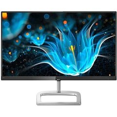 "Монитор Philips 27"" 276E9QJAB/00 фото 1 магазина компьютерной техники luckylink.kiev.ua."