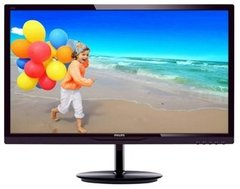 "Монитор Philips 28"" 284E5QHAD/01 фото 1 магазина компьютерной техники luckylink.kiev.ua."