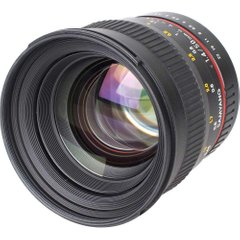Samyang 50mm f/1,4 AS UMC for Canon