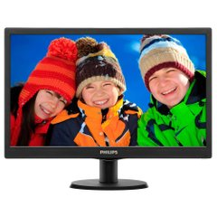 "Монитор Philips 19.5"" 203V5LSB26/62 фото 1 магазина компьютерной техники luckylink.kiev.ua."